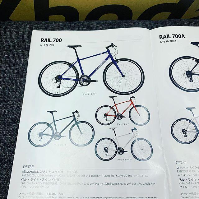 通勤にオススメのRAIL700 ライト、スタンド付きで、ワイヤー錠もサービス中です!!#RAIL700 #cycleFix #自転車通勤